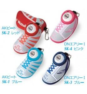 Ball Tasche Shoes Kun