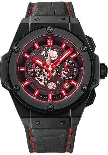 Hublot Big Bang King Power 48mm Watch 701.CI.1123.GR