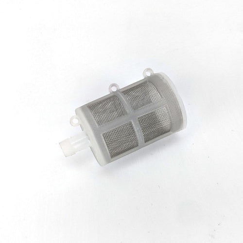 Floating Dip Tube Filter Attachment for Silicone Dip Tube - KL16957