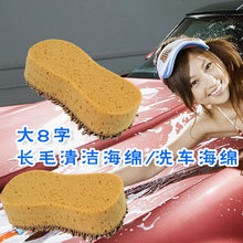 Load image into Gallery viewer, Anti-scratch Car Wash Sponge