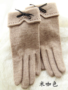 Elegant Wool Gloves