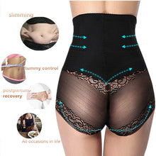 Load image into Gallery viewer, Tummy Shaper Panties