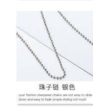Load image into Gallery viewer, Eyeglasses Chain Cord