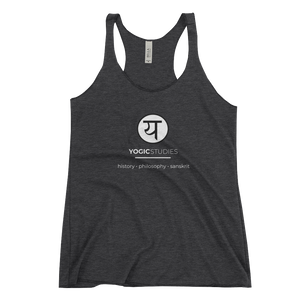 Yogic Studies Classic Women's Tank (Dark)