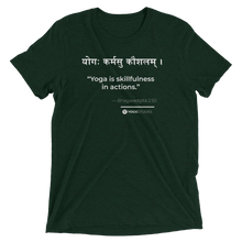 Load image into Gallery viewer, Bhagavadgītā 2.50 T-Shirt (Color)