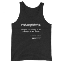 Load image into Gallery viewer, Yogasūtra 1.2 Men's Tank (Dark)