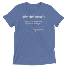 Load image into Gallery viewer, Yogasūtrabhāṣya 3.6 T-Shirt (Color)