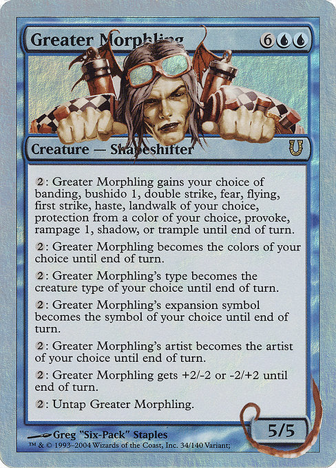 Greater Morphling [Unhinged] | Gear Gaming Bentonville
