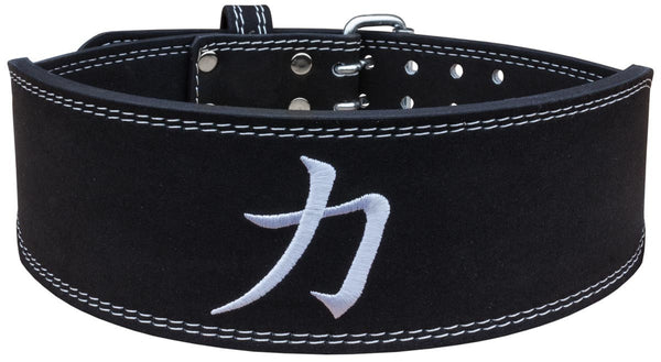 Strength Shop Weightlifting Belt - Black - Strength Shop USA
