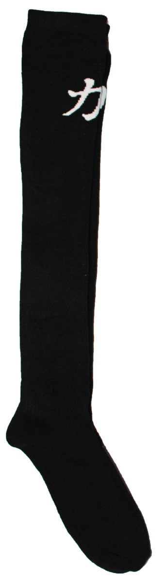 Strength Shop Deadlift Socks - Black - Strength Shop USA