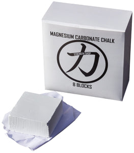 Strength Shop Magnesium Carbonate Chalk - case of 8 blocks - Strength Shop USA