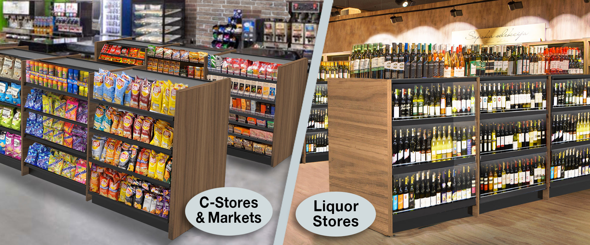 shelving for liquor stores, wine storage and display for liquor stores and supermarkets
