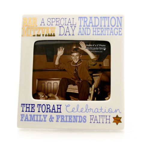 Bar Mitzvah Gold Photo Frame