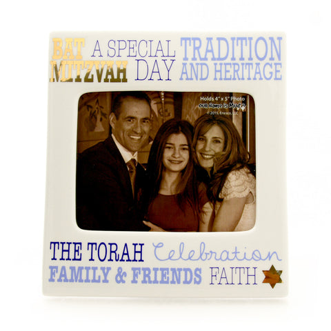 Bat Mitzvah Gold Photo Frame