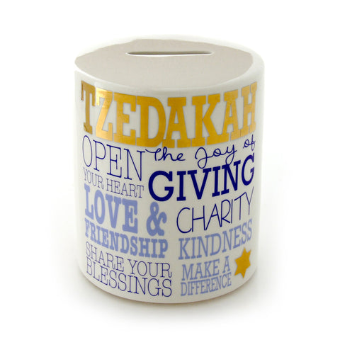Gold Tzedakah Judaica Bank