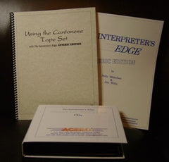 The Interpreter's Edge, Generic Edition, with the Cantonese CD Set