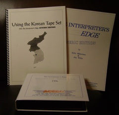 The Interpreter's Edge, Generic Edition, with the Korean CD Set