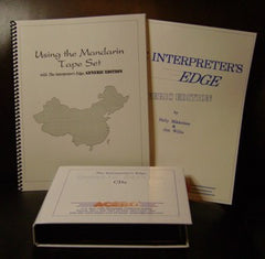 The Interpreter's Edge, Generic Edition, with the Mandarin CD Set