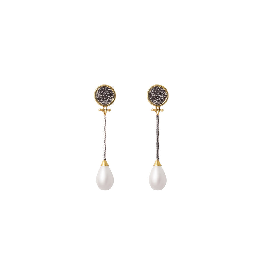 White Pearl Coin Earrings