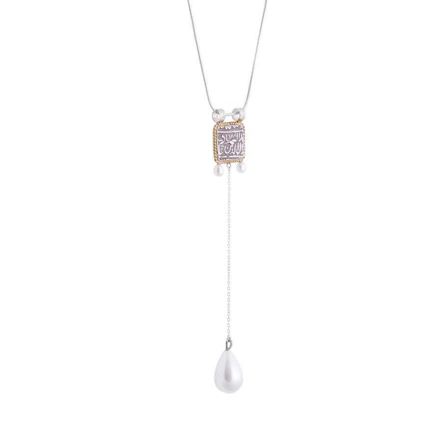 Silver Inscription Pearl Drop Necklace