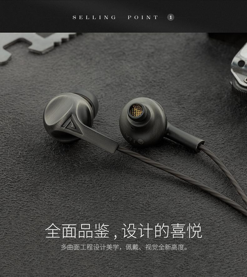 Apos Audio AuGlamour | 徕声 Earphone / In-Ear Monitor (IEM) AuGlamour F200 In-Ear Monitor (IEM) Earphones