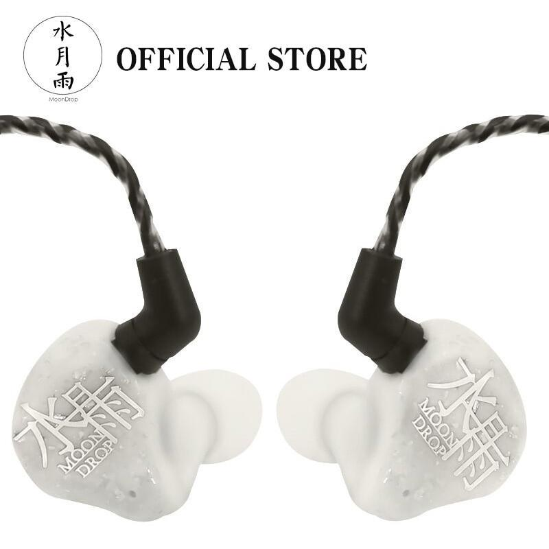 Apos Audio Moondrop | 水月雨 Earphone / In-Ear Monitor (IEM) Moondrop Blessing In-Ear Monitor (IEM) Earphone