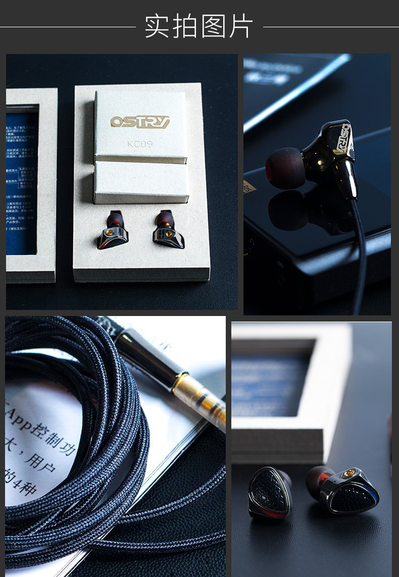Apos Audio Ostry | 奥思特锐 Earphone / In-Ear Monitor (IEM) Ostry KC09 IEM Earphones