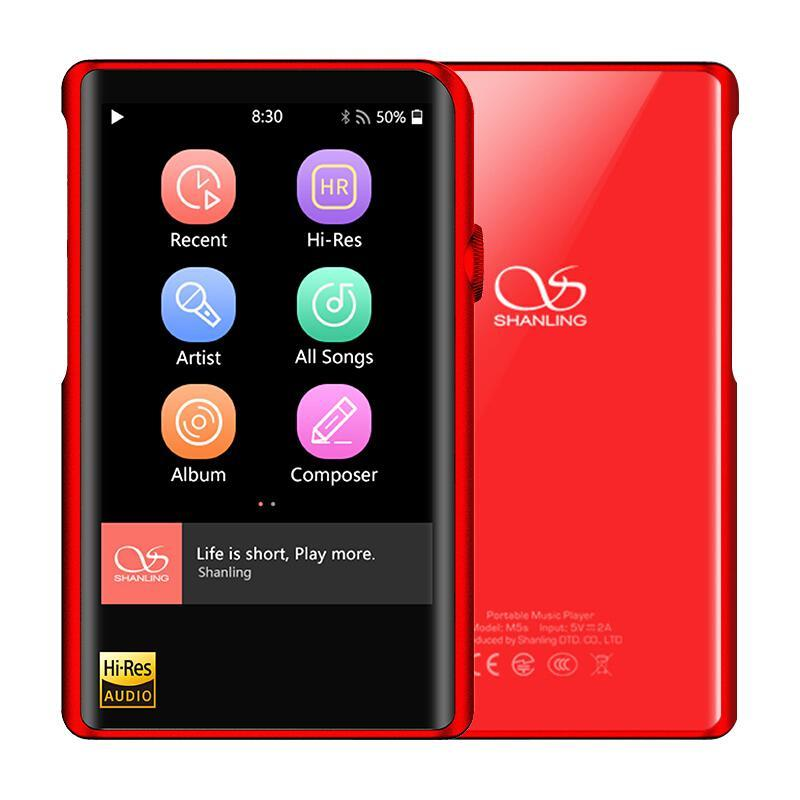 Apos Audio Shanling | 山灵 DAP (Digital Audio Player) Shanling M2X Digital Audio Player (DAP) Red