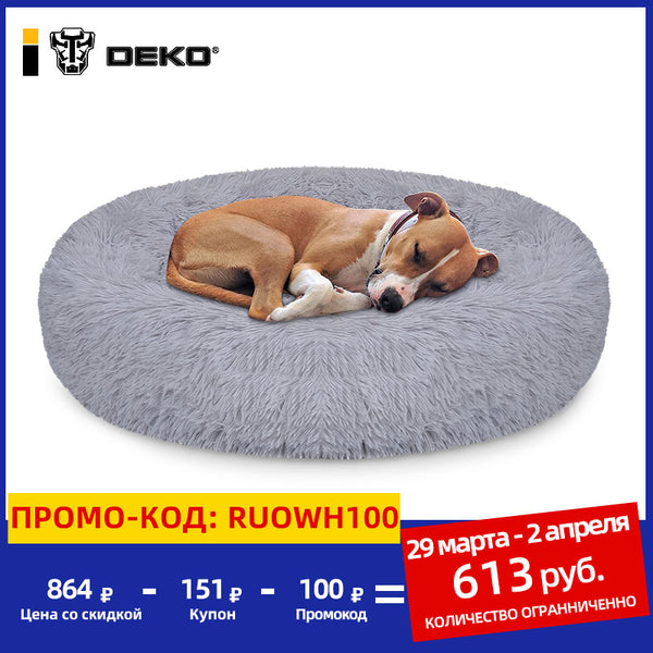 Pet Dog Bed Soft Kennel Round Fluffy Cat House Warm Sofa Puppy Plush