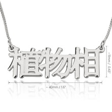 Load image into Gallery viewer, CHINESE LETTERS NAME NECKLACE
