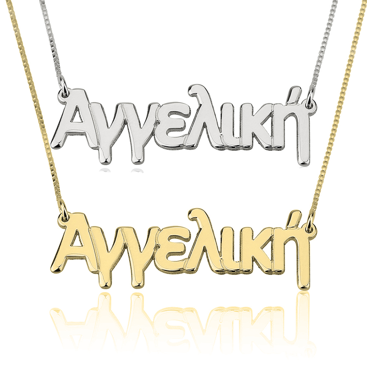 GREEK LETTERS NAME NECKLACE