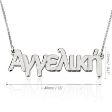 Load image into Gallery viewer, GREEK LETTERS NAME NECKLACE