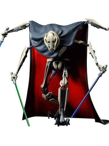 Star Wars - General Grievous
