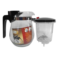 Load image into Gallery viewer, 500ml Heat Resistant Glass Tea Pot with strainer - P & M Gear