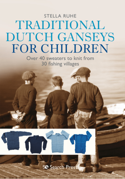 Traditional Dutch Ganseys for Children (Preorder)