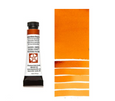 Daniel Smith Extra Fine Watercolors | 5ml tubes