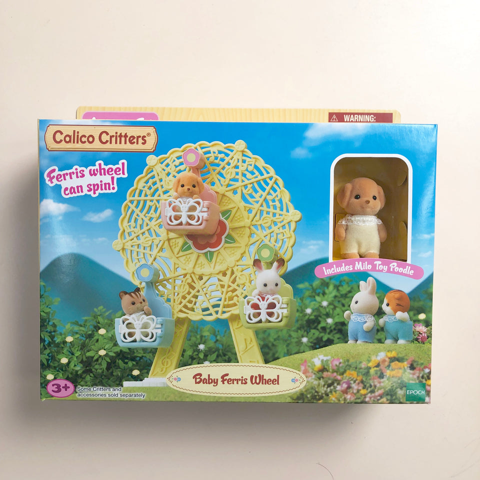 Calico Critters Set: Baby Ferris Wheel