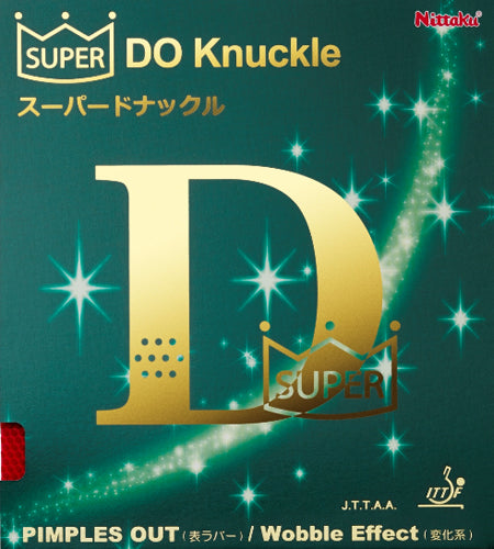 Super DO Knuckle