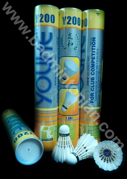 "Youhe Y200 badminton shuttlecocks - Grade ""A"" duck feather"