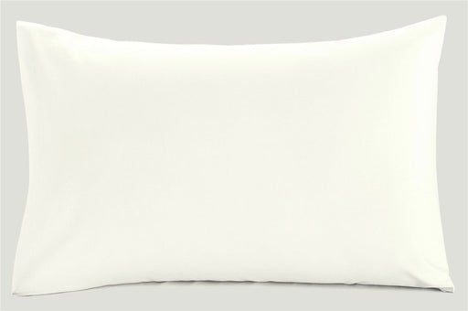 Superking Pillowcases Pack of 2 Cream 200Tc Polycotton