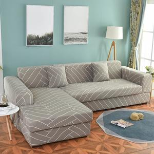 Universal High Quality Stretchable Elastic Sofa Covers