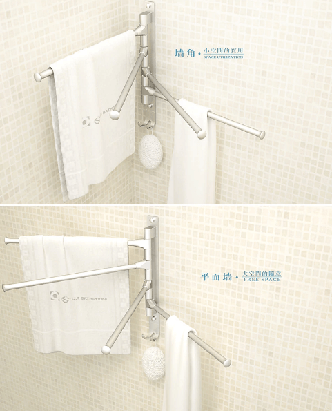 European Space Aluminium Towel Rack 4/3/2 Arms  with Hooks Bathroom