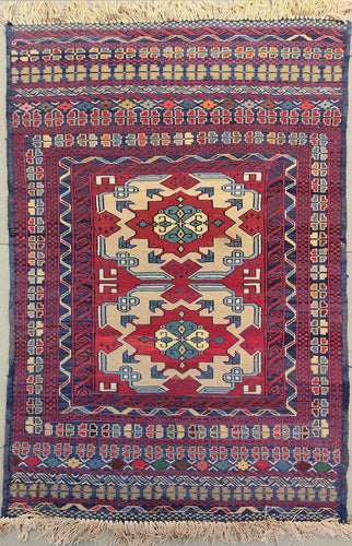 The Rugs Cafe Carpets 2.9x5.9 Red Teki Bukhara Vintage Rug