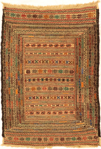 The Rugs Cafe Carpets 4x5 Chindi Kilim Vintage Rug