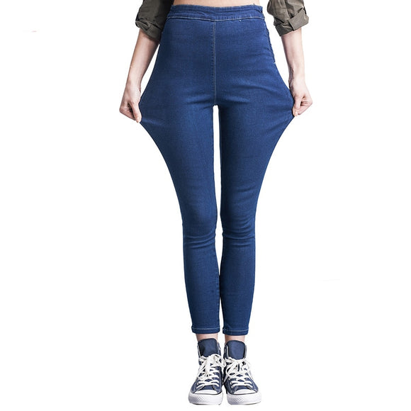 LEIJI Fashion Jeans  4 Colors With High Waist Leggings Elastic Waist Female Stretch Denim Plus Size Skinny Pencil Women Jeans-[product_type]-Come4Buy eShop