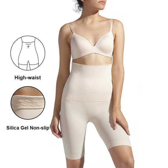High Waist Invisable Silicone Non-slip Shaper Shorts Large Size Shapewear Underwear-Shapewear-Come4Buy eShop
