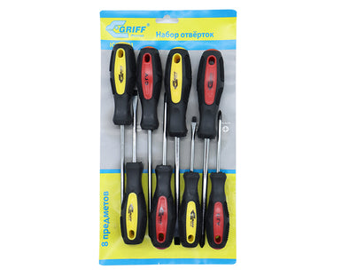 8 Piece Screwdriver Set Rubber Handles Quality Steel S803