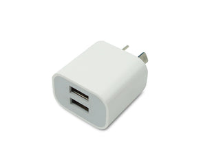 Twin USB Wall Charger