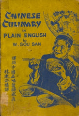 Chinese Culinary in Plain English