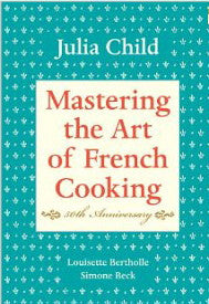 NEW!  Mastering The Art of French Cooking.  50th Anniversary Edition.  A Gift For the Bride Selection.